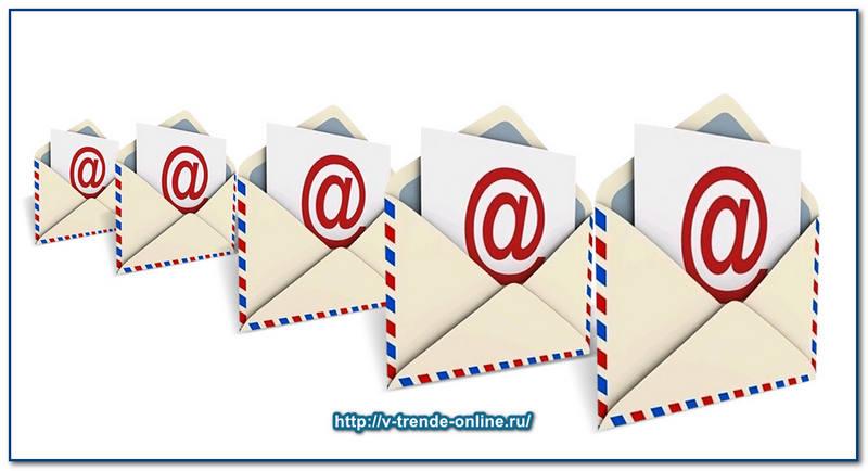как создать много почтовых ящиков быстро